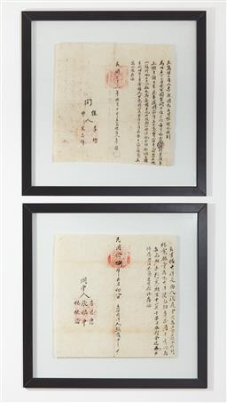 Sale 9108H - Lot 91 - A pair of Chinese bills of sale in glass frames 56cm x 56cm