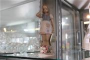 Sale 7982 - Lot 13 - Lladro Figure of Girl with Flowers
