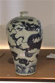 Sale 8024 - Lot 59 - Meiping Blue & White Vase