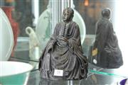 Sale 8348 - Lot 51 - Bronze Figure of Seated Monk with Temple Attribute