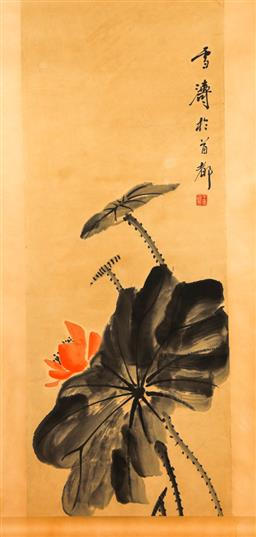 Sale 9253 - Lot 388 - Chinese ink scroll painting depicting lotus with calligraphy and red seal (H:131cm W:32.5cm - image)