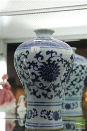 Sale 8226 - Lot 31 - Blue & White Lotus Vase