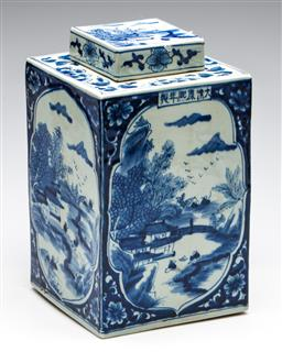 Sale 9253 - Lot 128 - A four sided blue and white Chinese lidded vessel (H:30cm), chip to underside of lid