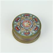 Sale 8412A - Lot 17 - Micro Mosaic Lided Container width - 6cm