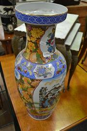 Sale 8161 - Lot 1096 - Famille Rose Chinese Vase