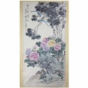 Sale 8258 - Lot 25 - Jin Mengshi Signature Watercolour Scroll