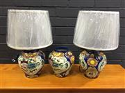 Sale 9006 - Lot 1032 - Pair of Belgian Table Lamps with Floral Motif & Matching Vase - 3391 (H:48cm)