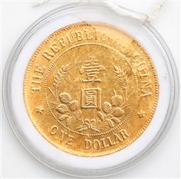 Sale 9254 - Lot 2424 - Chinese gilt medallion featuring military official, perspex case, (Coin: Dia: 3.8cm)