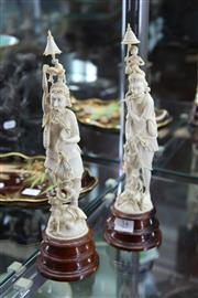 Sale 8100 - Lot 34 - Ivory Carved Pair of Indian Figures