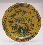 Sale 9044 - Lot 86 - A Yellow Ground Charger with Floral and Bird Design (Dia 46cm)