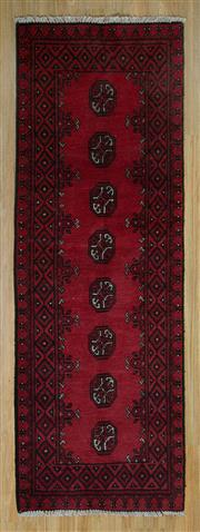 Sale 8617C - Lot 88 - Afghan Turkman 190x67