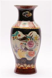 Sale 9027D - Lot 740 - Baluster form Chinese vase featuring two panels of birds and flowers (H35.5cm)