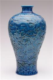 Sale 9044 - Lot 39 - Meiping Shaped Chinese Blue Ground Dragon Vase (H: 29.5cm)