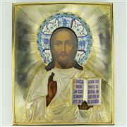 Sale 8332 - Lot 100 - Russian Icon Christ Pantocrator Oklad