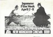 Sale 8766A - Lot 5030 - Japanese Film Week - process screen