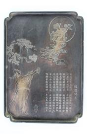 Sale 8823 - Lot 80 - A Chinese Tray Featuring Characters And Figures L:27.5cm