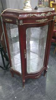 Sale 7944A - Lot 1047 - Pair of Glass Display Cabinets