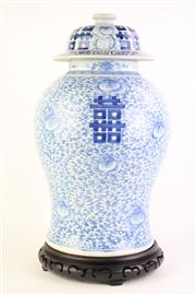 Sale 8827 - Lot 67 - Qing Dynasty Blue And White Lidded Vase