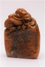 Sale 9044 - Lot 61 - Tian Huang Stone Seal Featuring Dragon (H: 15cm)