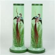 Sale 8412A - Lot 28 - Opaline Pair Of Glass Vases height - 31.5cm