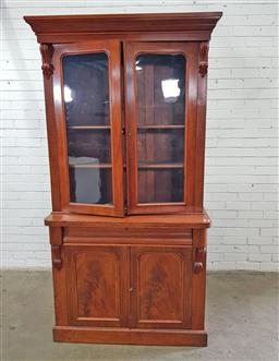 Sale 9162 - Lot 1020 - Victorian mahogany bookcase, with two arched glass panel doors, long drawer & two timber panel doors (.key in the office,  h:204 x w...