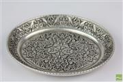 Sale 8529 - Lot 181 - Silver Plated Dish With Floral Motif