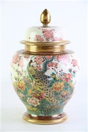 Sale 8894 - Lot 21 - Satsuma Lidded Ginger Jar (height - 26cm)