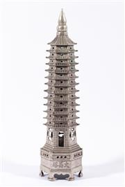 Sale 9007 - Lot 12 - Chinese metal pagoda (H37cm)