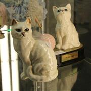 Sale 8236 - Lot 13 - Beswick Feline Figural Group Playtime with Another Example Sans Stands
