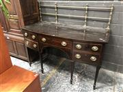 Sale 8744 - Lot 1085 - Mahogany Sideboard with Brass Gallery
