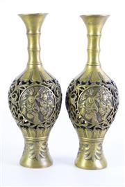 Sale 8980S - Lot 640 - Pair of Chinese bronze bud vases with pierced body (H26cm)