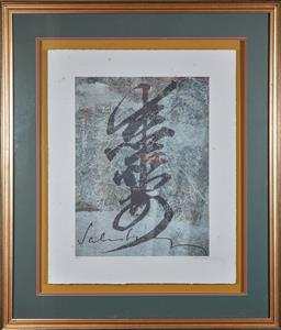 Sale 9108H - Lot 57 - Pat Elliott Shircore framed calligraphic print of lofenghih with the signature of Lord Salisbury limited ed 30/73 65x52cm