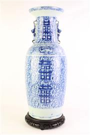 Sale 8827 - Lot 2 - A Qing Dynasty Blue And White Vase