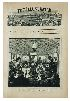 Sale 3713 - Lot 55 - THE ILLUSTRATED SYDNEY NEWS