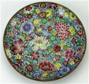 Sale 8153 - Lot 54 - Famille Rose Shallow Dish