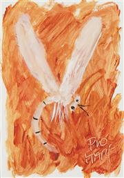 Sale 8755 - Lot 529 - Kevin Charles (Pro) Hart (1928 - 2006) - Dragonfly Study 30 x 21cm