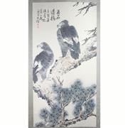 Sale 8244 - Lot 58 - Li Kuchan Signed Watercolour Scroll of Eagles & a Pine Tree