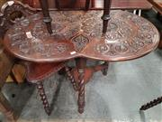 Sale 8697 - Lot 1664 - Carved Occasional Table on Barley Twist Supports