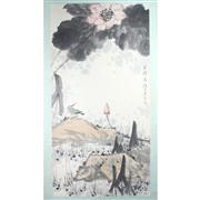 Sale 8268 - Lot 7 - Li Kuchan Signature Watercolour Scroll of Lotus & Birds