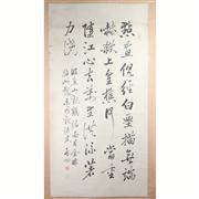 Sale 8244 - Lot 65 - Qi Gong Signed Calligraphy Scroll