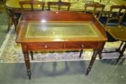Sale 8093 - Lot 1835 - Victorian Hall Table w 2 Drawers & Tooled Leather Top raised on turned legs