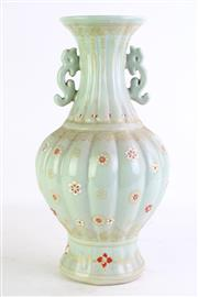 Sale 8860 - Lot 85 - A Chinese Crackle Glaze Twin Handled Vase (H 38cm)