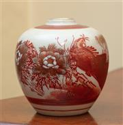 Sale 9055H - Lot 54 - A Kutani small baluster pot with peacock amidst peony decoration. H: 11cm.