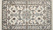 Sale 8256B - Lot 23 - Persian Nain 76cm x  121cm RRP $1000