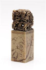Sale 9064 - Lot 89 - A Carved and Etched Stone Chinese Seal (H15cm)