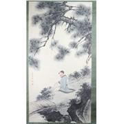 Sale 8244 - Lot 2 - Chen Shaomei Signed Watercolour Scroll of a Man Under a Pine Tree
