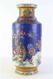 Sale 8897 - Lot 59 - A Tall Polychrome Blue Ground Vase Decorated with Flowers and A Phoenix (H 50cm)