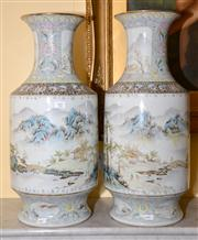 Sale 7997 - Lot 92 - GOOD PAIR OF LARGE MATCHING CHINESE REPUBLIC PERIOD VASES, QIANLONG MARKS. H: 54cm