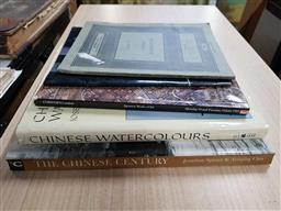 Sale 9180 - Lot 2087 - 5 Vols: Chinese Watercolours, The Chinese Century, Fine and Imported Japanese Swords, Catalogue of Chinese Snuff Bottles & ...