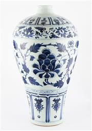 Sale 8536 - Lot 49 - A Large Yuan style Blue and white Meiping vase with floral design, H 53cm